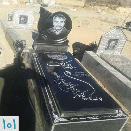سنگ قبر 101