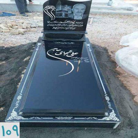 سنگ قبر 109