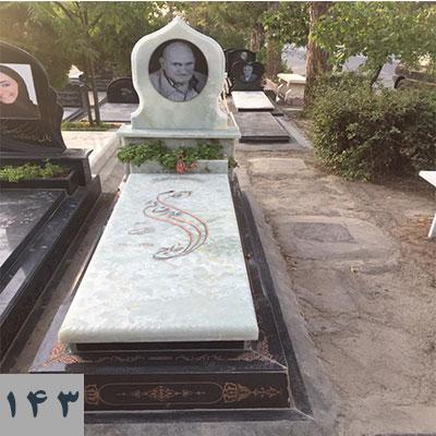 فروش سنگ قبر کد 143