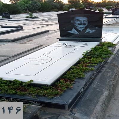 فروش سنگ قبر کد 146