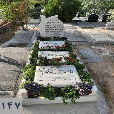 فروش سنگ قبر کد 147