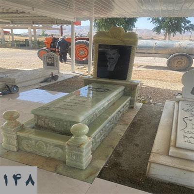 فروش سنگ قبر کد 148
